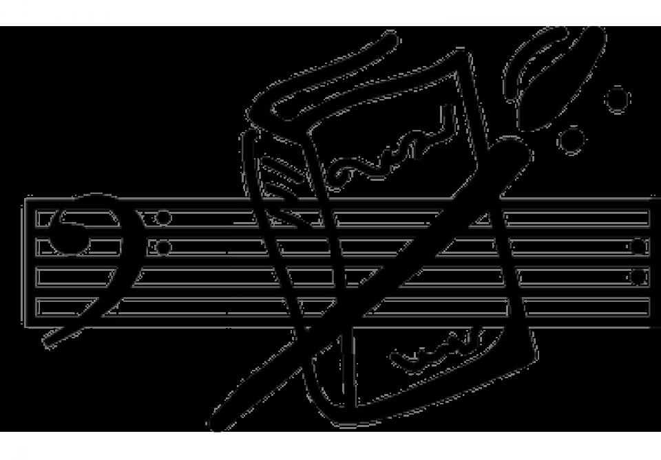 Chautauqua south logo